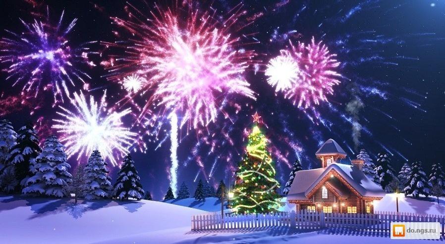 Бесплатное Новогоднее Видео Поздравление