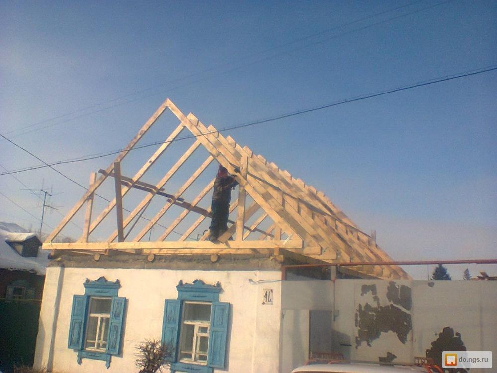 Как сделать новую крышу на старый дом 475