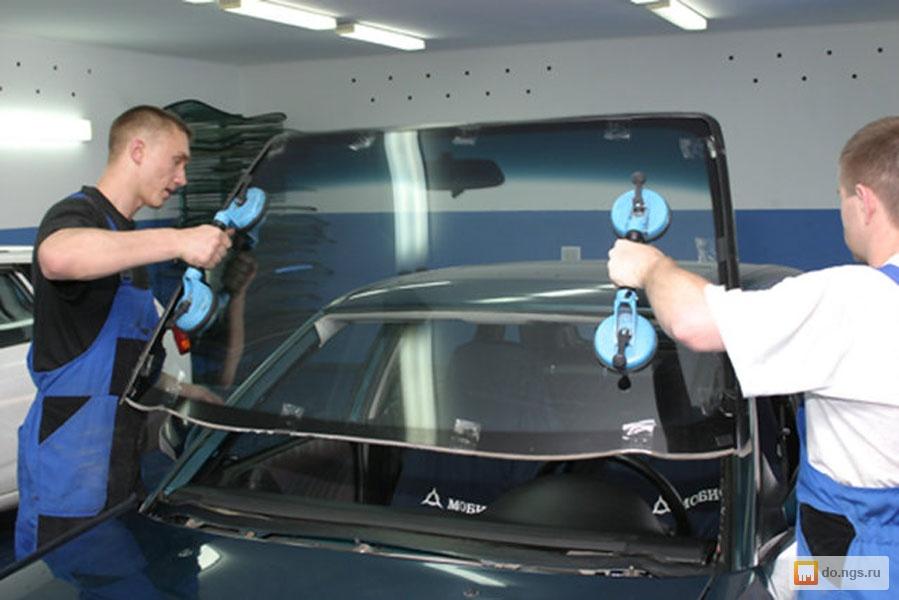 Замена стекла на автомобиле
