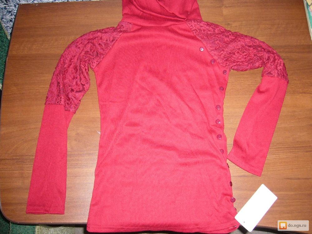 Блузки Производство В Омске