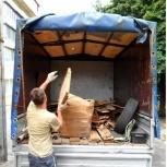 Вывоз + погрузка мусора, мебели, хлама, Омск