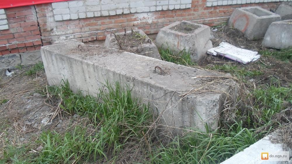 Купить бу в омске на бетон настоящий бетон
