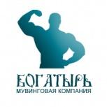 Рабочие грузчики автотранспорт, Омск