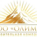 Ремонт квартир Омск, Омск