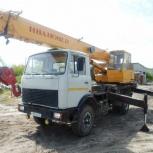 Услуги и  аренда Автокрана 16 тонн, Омск