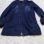 Куртка осенняя на беременных, Омск