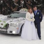 Аренда авто на свадьбу, Омск