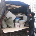 Вывоз строительного мусора, Омск