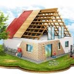 Строительство домов и других зданий., Омск