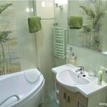 Ваша новая ванная, Омск