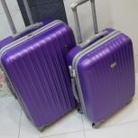 Коллекция чемоданов. Доставка бесплатно, Омск