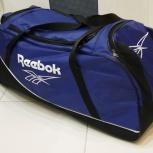 Большая спортивная сумка баул. Доставка бесплатно, Омск