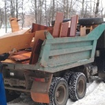 Вывоз техники и сантехники б/у, вывоз мусора, Омск