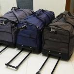 Спортивная сумка forward на колёсиках. Доставка, Омск