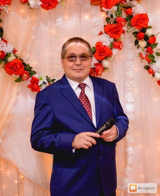 Тамада на свадьбу омск недорого