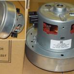 Мотор пылесоса 1600W H=119, D=135, Омск