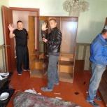 Вывоз старой мебели и любых вещей., Омск