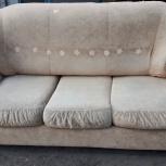 Роскошный выдвижной диван в состоянии нового, Омск