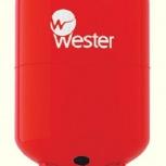 Бак WRV - 200 Wester расширительный мембранный (для отопления), Омск