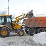Уборка И Вывоз Снега, Омск