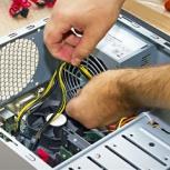 Даем гарантию на все виды ремонтов ПК производимых в сервисе и на дому, Омск