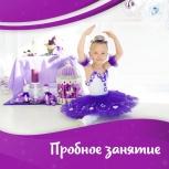 Детская школа балета, Омск