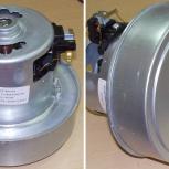 Мотор пылесоса 1600W H=119/49, D130/83, h36, Омск