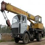 услуги автокрана 15 тонн, Омск