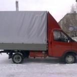 Заказ Газели по городу и краю 1,5 тонн 24 часа, Омск
