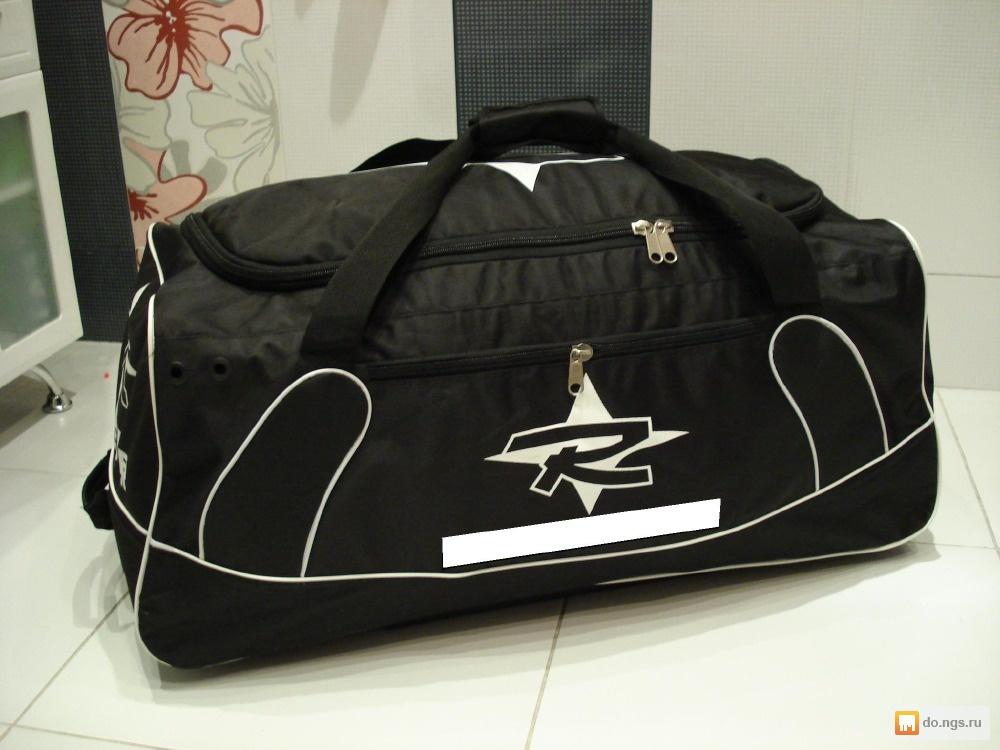 Дешовые дорожные сумки на колёсах вомске на две недели помог вынести чемоданы