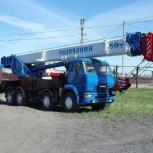 Услуги и аренда Автокрана 50 тонн, Омск