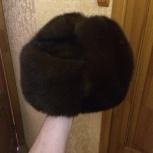 Норковая шапка мужская 58 размера, Омск