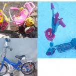 Отличные велосипеды и самокат, Омск