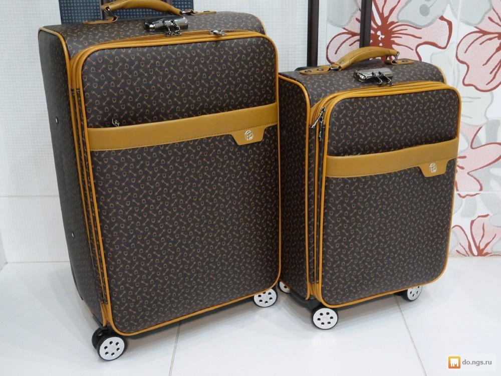 Сумки чемоданы омск рюкзаки 5