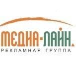 "Реклама в хоккейных матчах ""Авангарда"", Омск"