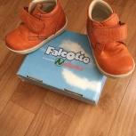 Кожаные ботинки на ребёнка, Омск