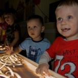 Частный детский сад, Омск
