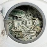 Выкуп и утилизация стиральных машин, Омск