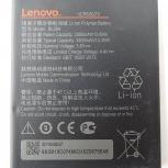 Аккумулятор Lenovo BL264, Омск