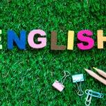 Английский язык для школьников и взрослых, Омск