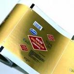 Упаковка из кашированной фольги, Омск