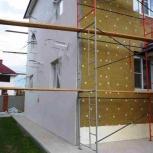 Фасадные работы любой сложности, Омск
