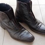 Демисезонные ботинки Mezlan, Омск