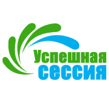 Консультации и помощь студентам., Омск