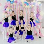 Детская школа балета 5-6 лет, Омск