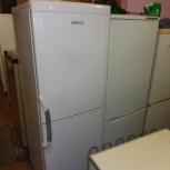 Холодильник беко шикарный, Омск