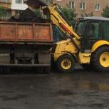 Отчистка территорий от Мусора, Омск