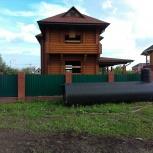 20 кубовые резервуар из полиэтилена., Омск