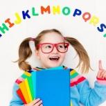 Английский язык для детей, Омск
