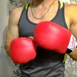 Боксерские тренировочные перчатки / спарринговые, Омск
